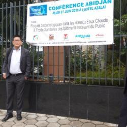 Conférence 27 juin 2019 avec le Laboratoire Enval à Abidjan